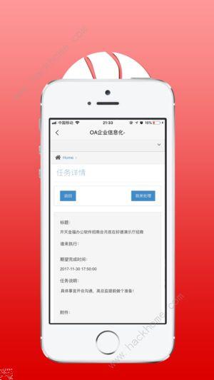 开天金服官方app下载手机版图片1_嗨客手机站