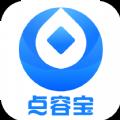 点容宝app