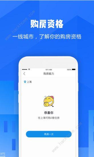 点容宝官方app下载手机版图片1