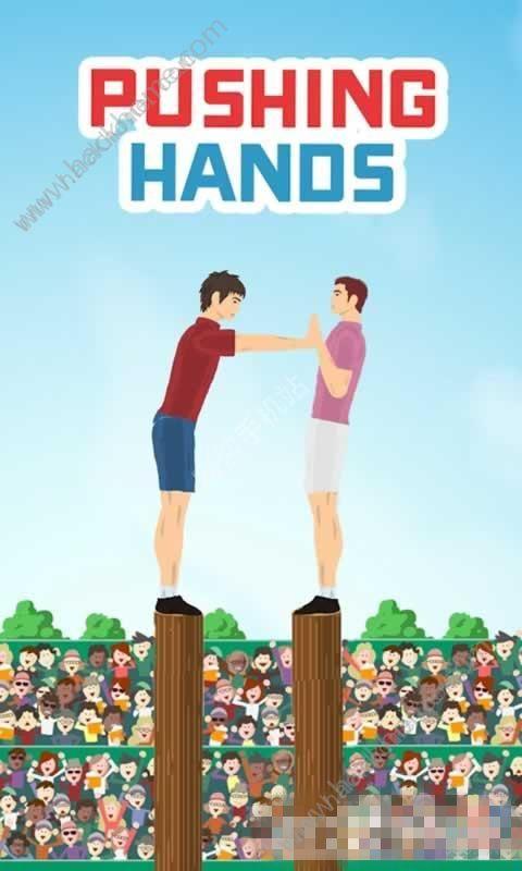 抖音Pushing Hands攻略大全 高手操作技巧汇总[多图]图片2