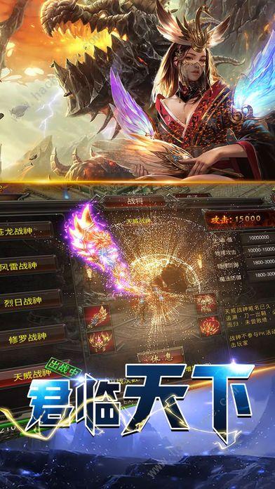 红蓝传说官方安卓版下载图片1_嗨客手机站