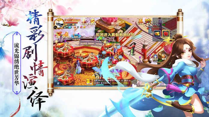 龙域九天手游官方测试版图片2