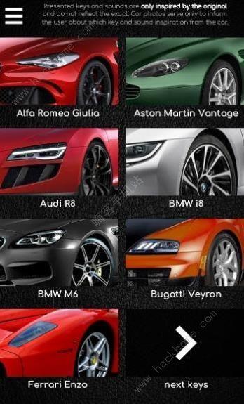 Supercars Keys攻略大全 新手入门玩法推荐[多图]图片2_嗨客手机站