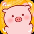 美食家小猪的大冒险无限果实破解版 v1.0