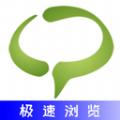 网易UU浏览器app官方下载 v2.1.3