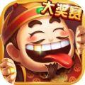 趣味斗地主游戏安卓版下载 v2.9.017
