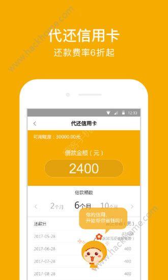 陛博钱包贷款官方版app下载安装图4: