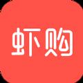 虾购app手机版软件下载 v1.2.2.0
