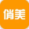 俏美直播破解版软件iOS下载 v1.0