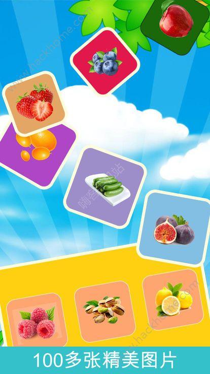 儿童水果贴纸图片大全免费版app下载图3:
