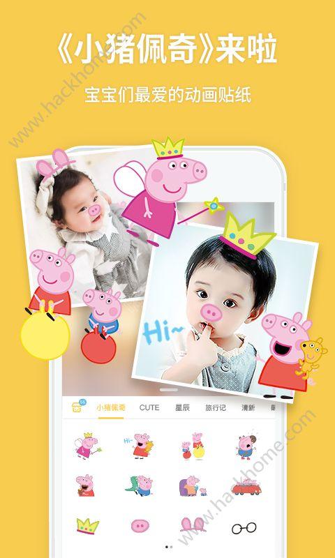 宝宝来啦手机版app下载安装图1: