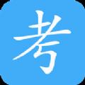 易淘自考网app软件手机版下载 v2.0.1