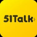 51Talk青少儿英语官方版