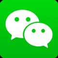 微信年度关键词2018入口app官方版下载 v6.6.3