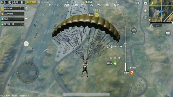 绝地求生刺激战场跳伞怎么快速落地 跳伞快速降落方法[多图]图片3_嗨客手机站