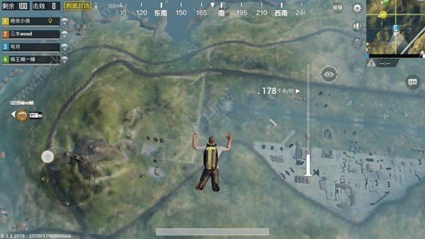 绝地求生刺激战场跳伞怎么快速落地 跳伞快速降落方法[多图]图片2_嗨客手机站