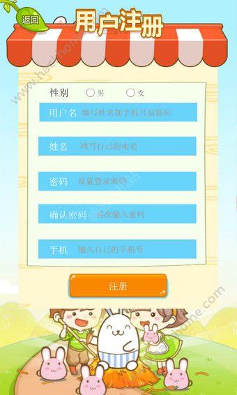 吉祥兔3.0在线登录app最新版软件下载图2: