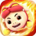猪猪侠之百变指挥官游戏安卓版下载 v2.3.4