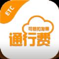 票根app官方版软件下载 v1.6.1