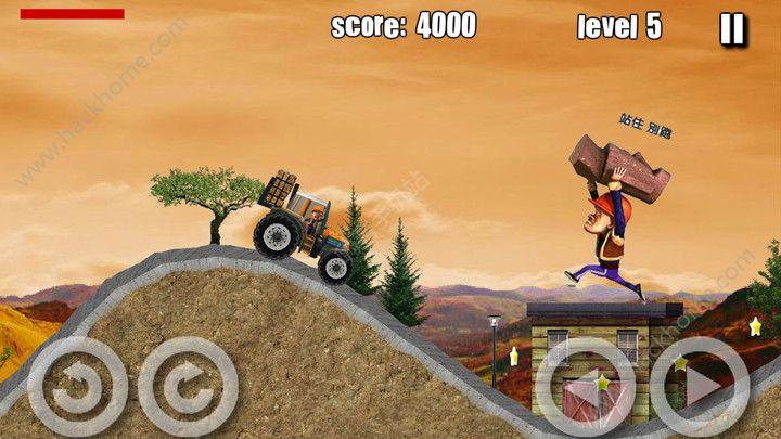 光头强开拖拉机游戏安卓版图4: