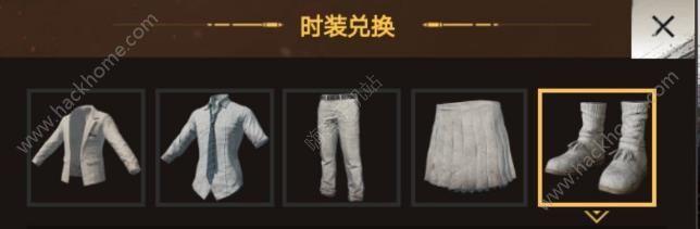 绝地求生刺激战场时装怎么买 时装兑换码CDK免费领取[多图]图片1_嗨客手机站