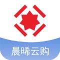 晨��云购平台app下载手机版 v1.0