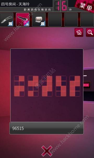 逃脱侦探少女攻略大全 全剧情图文通关总汇[多图]图片23_嗨客手机站