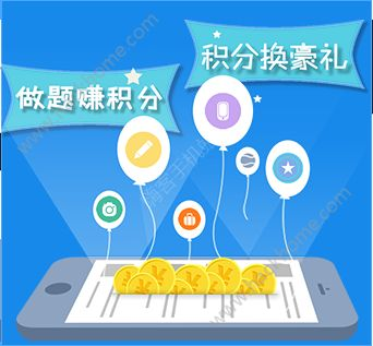 易枫教育学生端平台页登录官方下载图1: