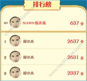 易枫教育学生端平台页登录官方下载图2: