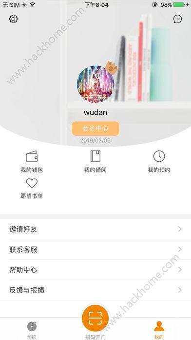 芽儿阅读手机版官方下载app图3: