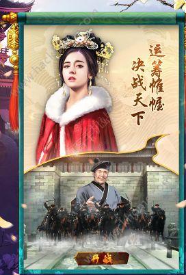 摄政小王爷手游官方网站图4: