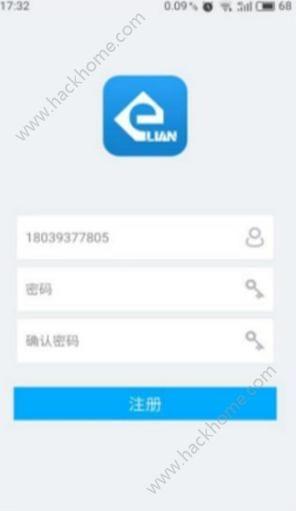 易枫教育教师端老师页系统官方下载图3: