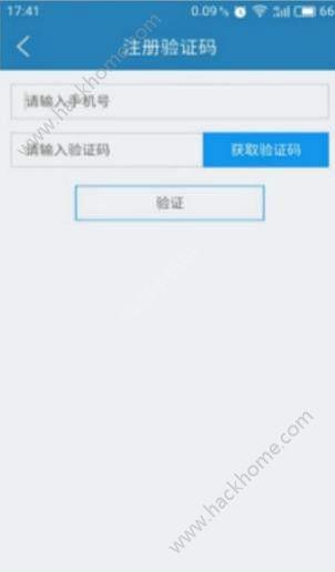 易枫教育教师端老师页系统官方下载图2: