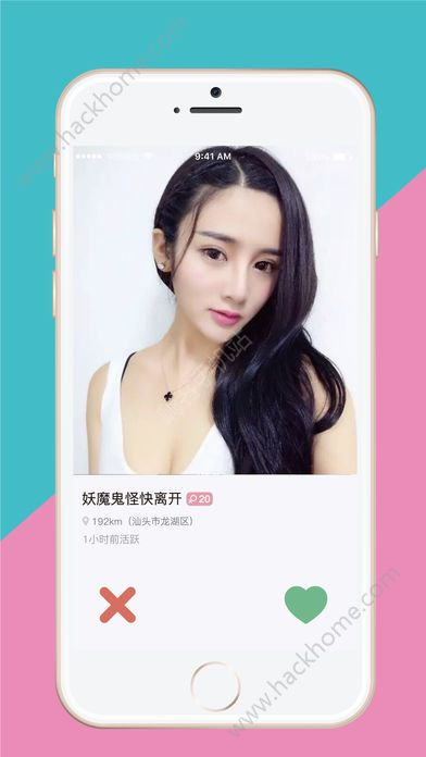 欢乐秀直播app官方下载手机版图3: