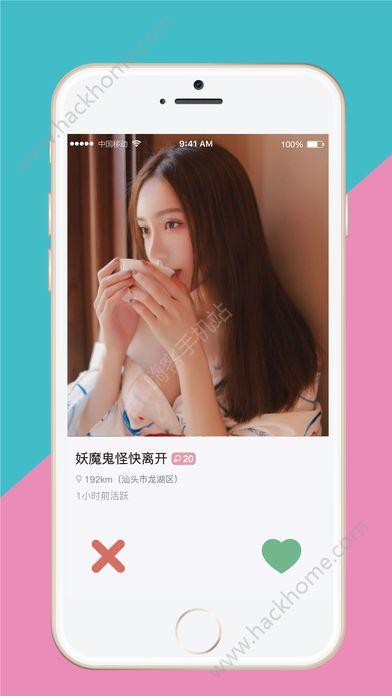 欢乐秀直播app官方下载手机版图2: