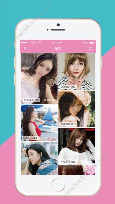 欢乐秀直播app官方下载手机版图4: