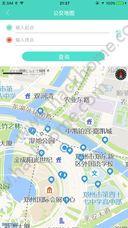 轩辕通卡郑州app官方正式版图4:
