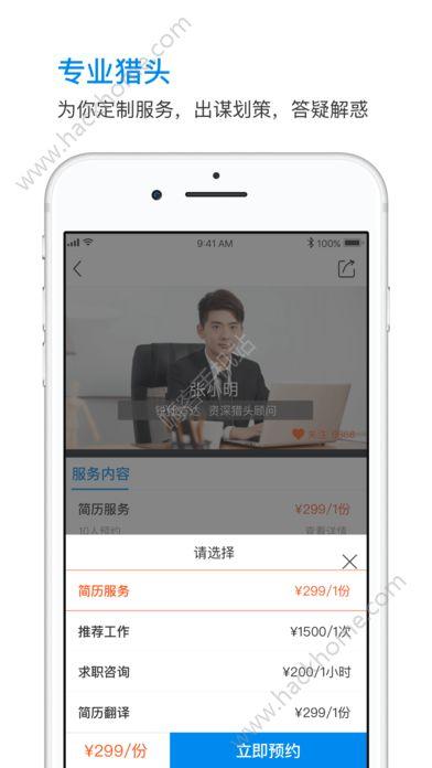 八斗猫官方手机版下载app图3: