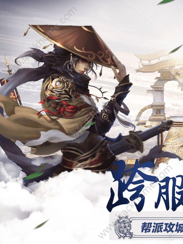 剑舞乾坤官方网站下载游戏图1:
