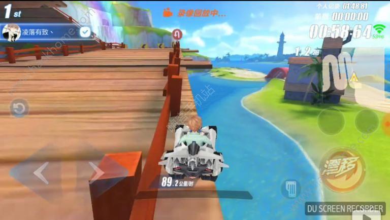QQ飞车手游反向彩虹风车岛视频 反向彩虹风车岛bug视频[多图]图片2_嗨客手机站