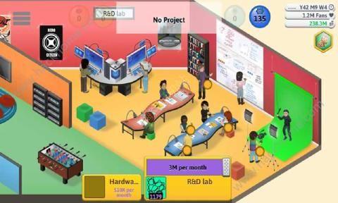 游戏开发巨头中文汉化版图5: