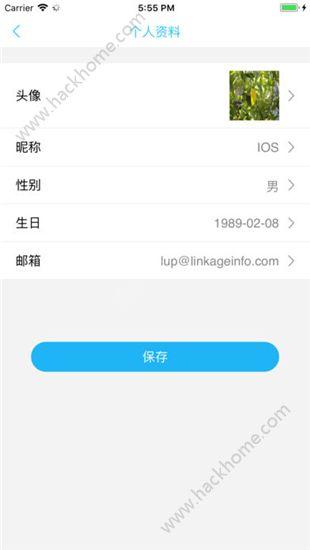 www.gsedu.cn甘肃智慧教育云平台官网登录入口下载图4: