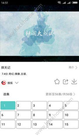 优视侠app官方下载图4: