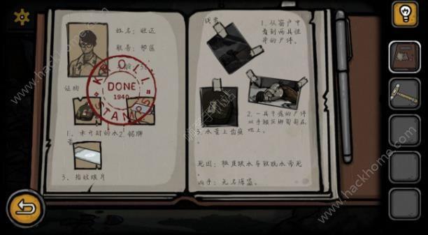 诡船谜案收集攻略大全 全成就收集总汇[多图]图片3_嗨客手机站