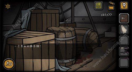 诡船谜案攻略大全 全剧情图文通关总晚上睡不着推荐个网站[多图]图片23