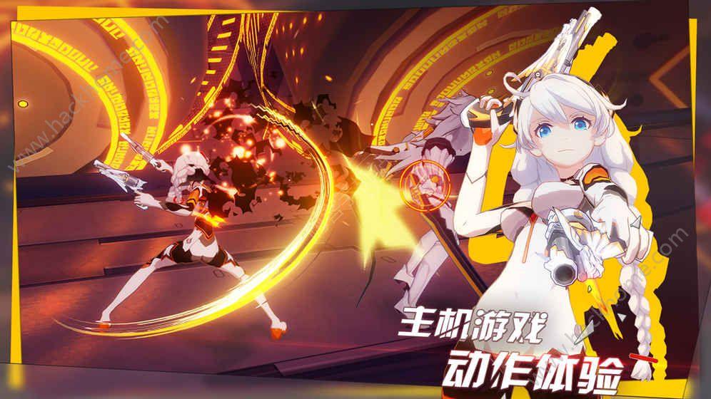 崩坏学园4官网正版游戏下载图2: