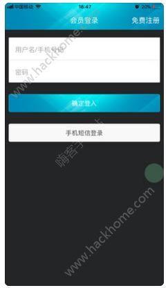 全民影视官方app下载手机版图1: