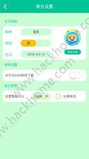 宝宝折纸手工课app官方版苹果手机下载图3: