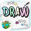 画画草图app