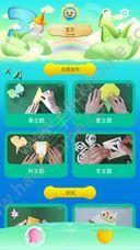 宝宝学手工app官方版苹果手机下载图4:
